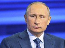 Крымчане смогут задать вопрос Президенту России