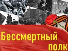 В Симферополе в День Победы «Бессмертный полк» проведет торжественный марш