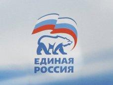 В Крыму создадут 25 местных отделений «Единой России»