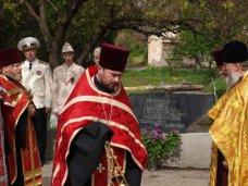 В Симферополе почтят память узников концлагерей