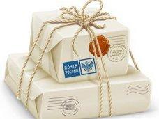 Отправка писем и посылок из Крыма в Украину осуществляется по международным тарифам