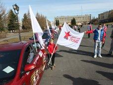 В Крым из Москвы стартовал автопробег