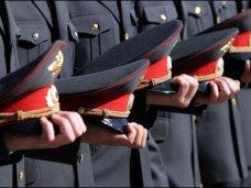 Сотрудники полиции Крыма получили первые удостоверения