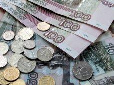 В денежный оборот в Крыму поступило 10 млрд. рублей