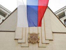 Парламент Крыма получил право законодательной инициативы