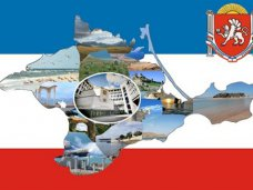 В Крыму появится глава республики