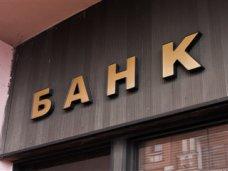 Украинские банки прекратят работу в Крыму в течение двух недель