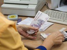Крымчане получат пособие по безработице в полном объеме