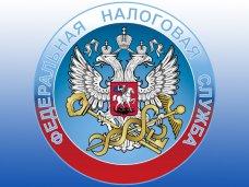 Налоговая служба России готова лицензировать отдельные виды деятельности  в Крыму