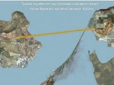 Через Керченский пролив предложили провести подземный переход
