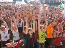 В Крыму предложили провести всероссийский молодежный форум