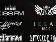 В Крыму прекратили вещание 6 радиостанций