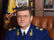 Генпрокурор России прибыл с визитом в Крым