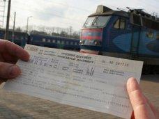 С 27 мая «Укрзализница» временно приостановит продажу билетов в Крым