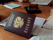 В Алуште выдали 170 российских паспортов