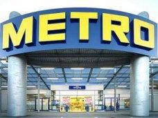 В Симферополе возобновил работу гипермаркет «Metro»