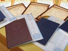 Крымчанам переоформят документы об образовании