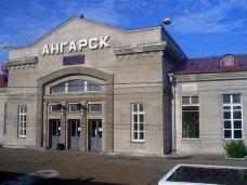 Алушта и сибирский Ангарск стали городами-побратимами