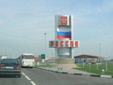 В ближайшее время в Крыму определятся с правилами прохождения границы