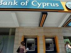 «Банк Кипра» уходит из Крыма