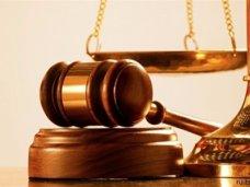 Президент России подписал указ о порядке назначения судей в Крыму