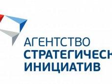 АСИ поможет крымским оценщикам перейти на российские стандарты