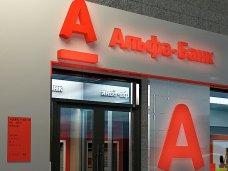 «Альфа-Банк» прекращает деятельность на территории Крыма