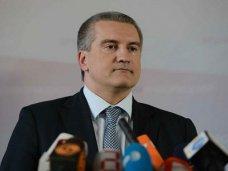 Аксенов назначен исполняющим обязанности Главы Крыма