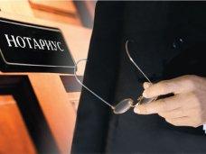 Нотариусам в Крыму придется пройти тестирование