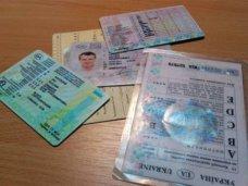 В Крыму и Севастополе началась замена водительских удостоверений