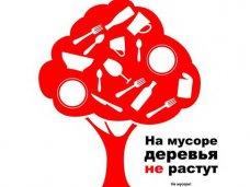 В Симферополе проведут субботник