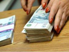 Крымчане смогут получить средства в Фонде защиты вкладчиков после 17 апреля