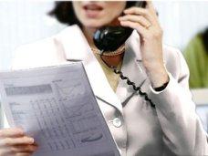 Фонд защиты вкладчиков Крыма открыл телефонную горячую линию