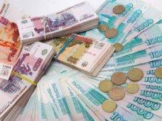 Фонд защиты вкладчиков планирует выплатить крымчанам свыше 30 млрд. рублей