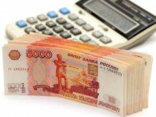 В Крыму изменили коэффициент пересчета цен на 2,8