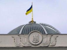 Украинский парламент принял закон об оккупированных территориях
