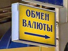 В Крыму установили стоимость патента для обменников