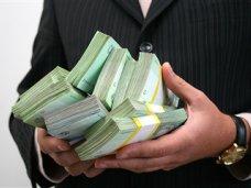 В Крыму прекратил работу украинский Фонд гарантирования вкладов