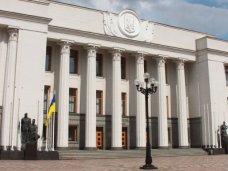 Парламент Украины предоставил Крыму финансовую самостоятельность