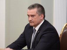В Крыму создали антитеррористическую комиссию