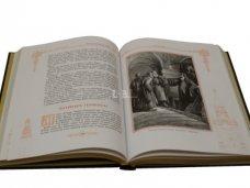 Библиотеки Крыма получили издание «Первопрестольная Россия»