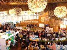 В Крыму принимаются заявки на участие в туристическом воркшопе
