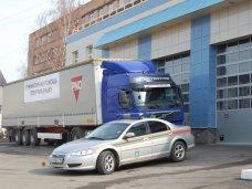 В Крым из Удмуртии направили 20 тонн гуманитарной помощи