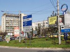 В Симферополе дорожные кольца благоустроят к майским праздникам
