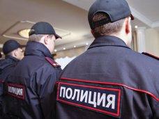 С мая милиция Крыма изменит название
