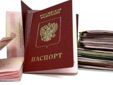 В Алуште открыли дополнительный пункт выдачи паспортов