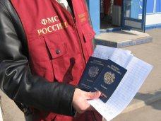В Севастополе проводятся разъяснения по миграционному законодательству РФ