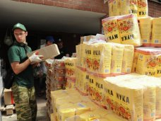 Евпатория получила гуманитарную помощь из Башкортостана