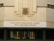В Государственном Совете РК приняты первые законы