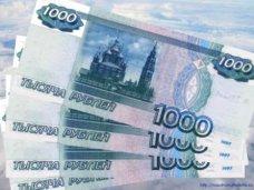 В Крыму установили должностные оклады первым лицам республики